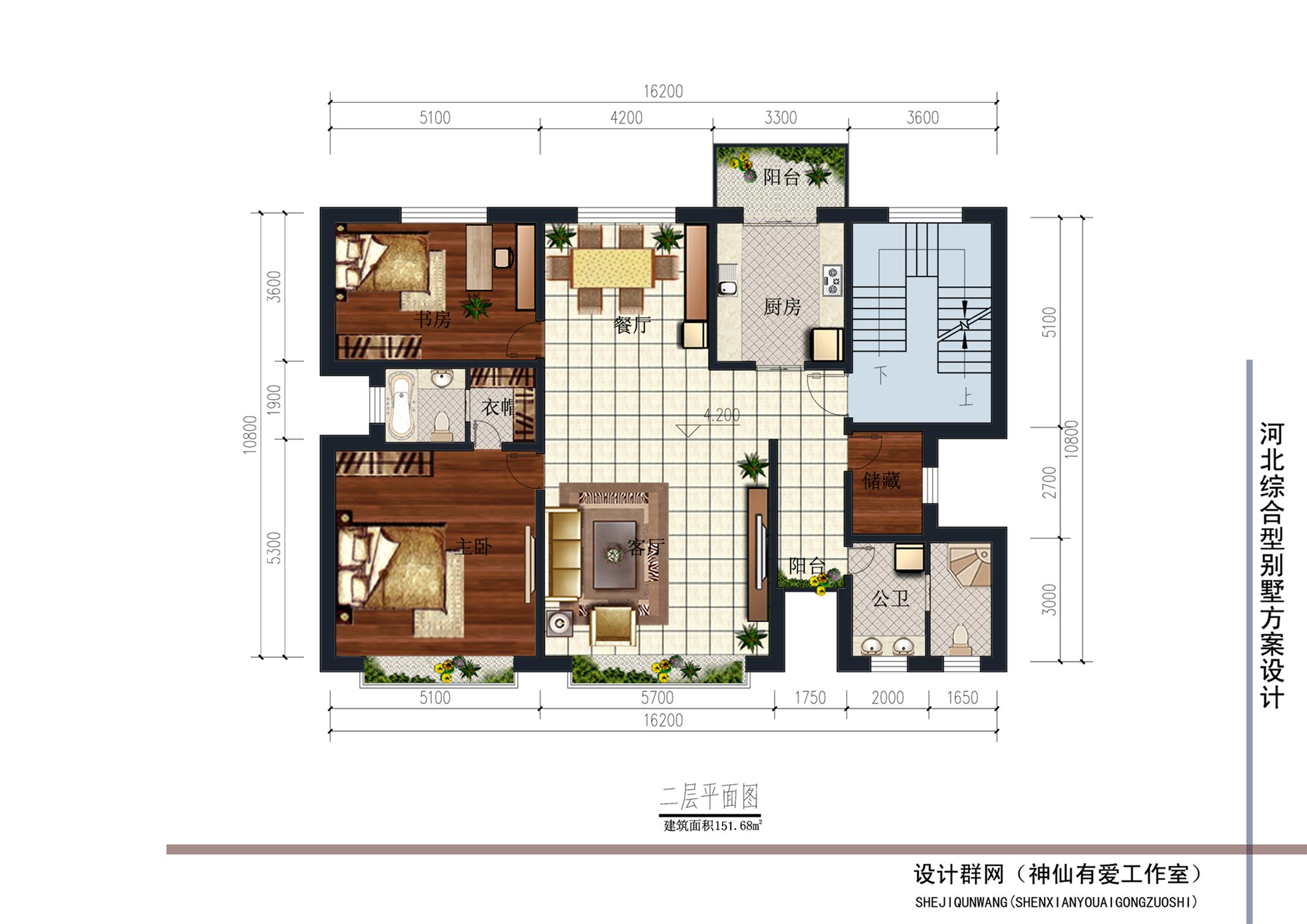 现代别墅方案设计