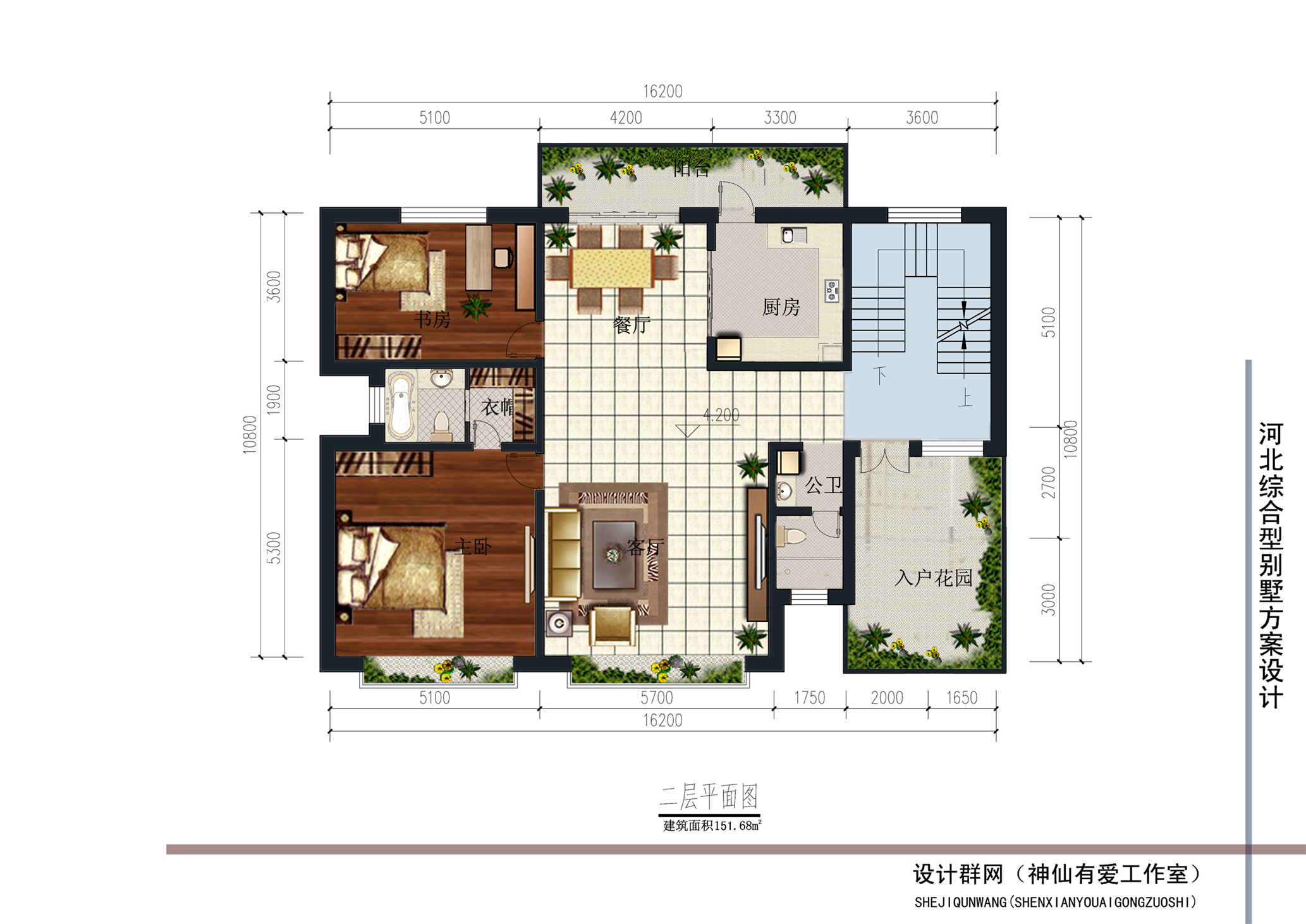 15x9米现代别墅设计图展示