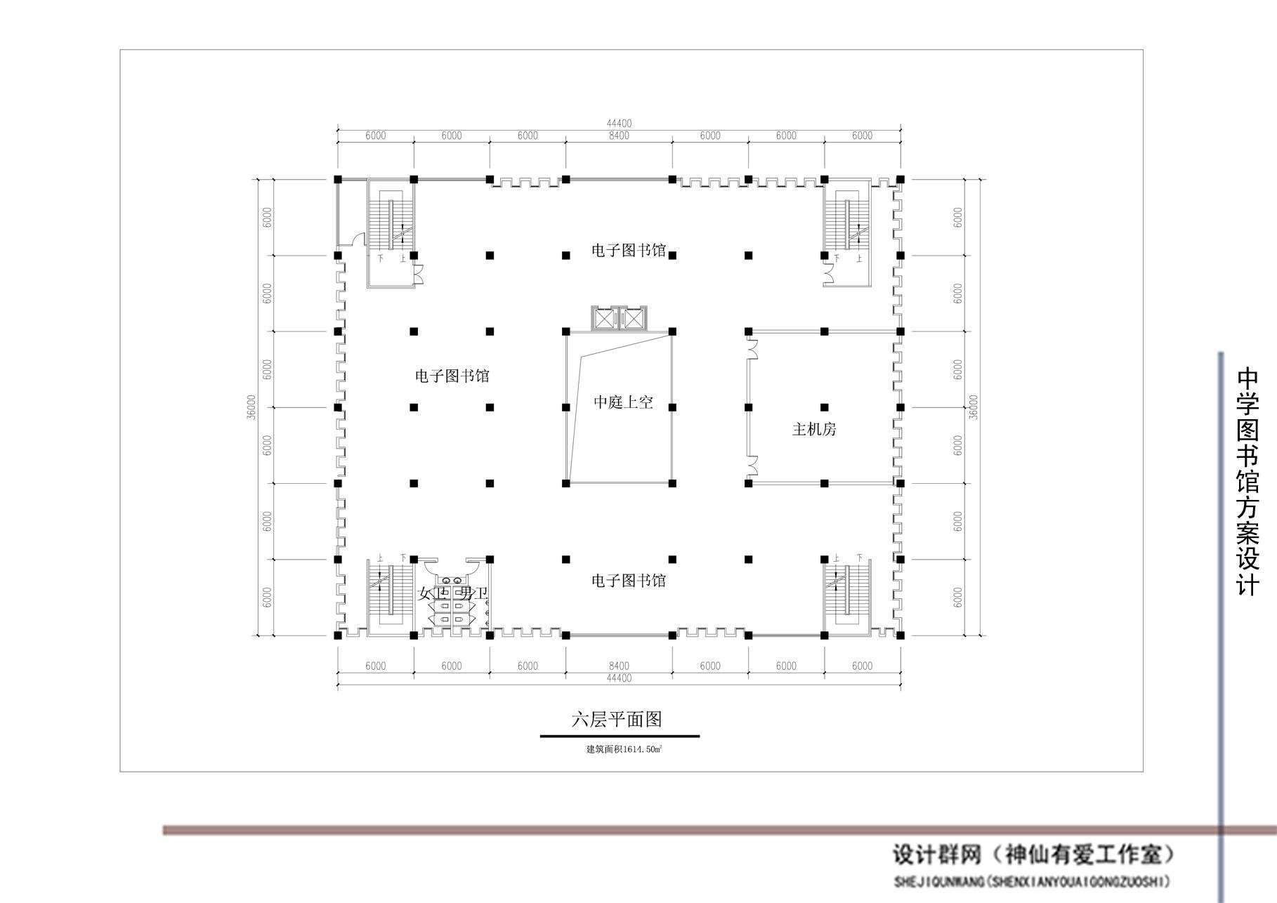 中学图书馆建筑方案设计